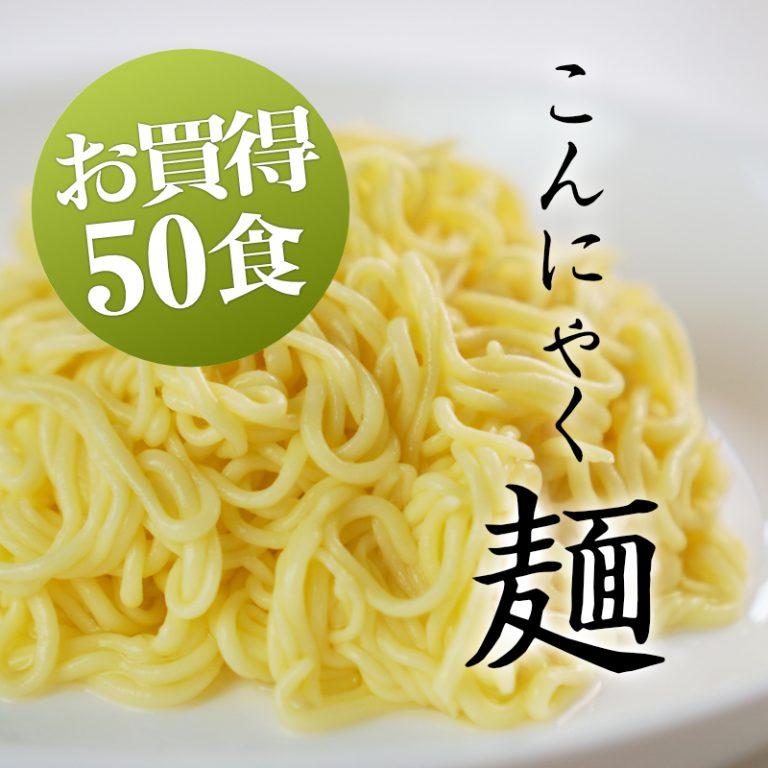 mem-50