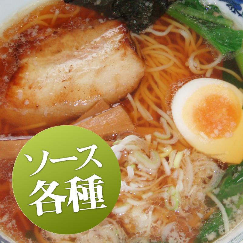 mem-soup